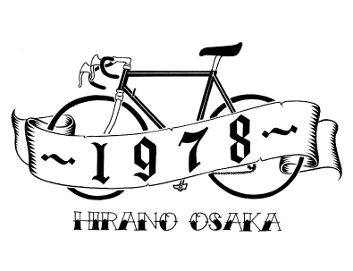 自転車にとって最高の環境